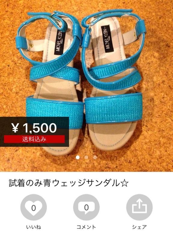 toranomaki_02