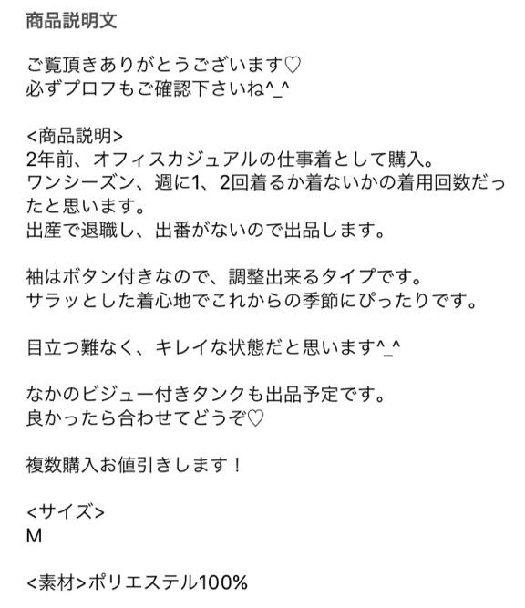 toranomaki_04